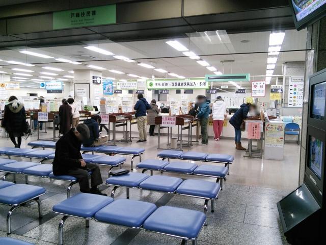 seikatsuhogo shinsei