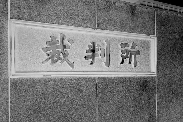 rikongo isharyou seikyuu